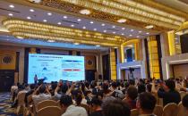 """第七届无线大数据研讨会举办,成立""""5G演进学术交流论坛"""""""
