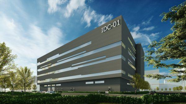 华韶数据谷—IDC01