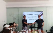 敏捷云科技与Radware中国达成战略合作,双擎驱动数字安全