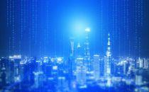 """我国大数据产业领跑全球,""""数据红利""""期正稳步到来"""