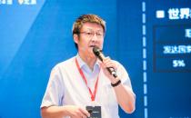 中国电信陈运清:5G定制网赋能行业生长