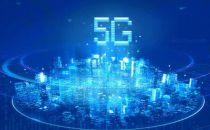 印度Bharti Airte携手英特尔 推出5G vRan和Oran网络