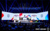 工信部信息通信发展司陈家春:我国云计算产业正逐步迈向繁荣