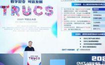 """中国信通院发布""""2021云计算十大关键词"""""""