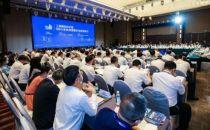 工信部部长肖亚庆:聚焦重点行业应用需求 高质量推进5G规模化应用