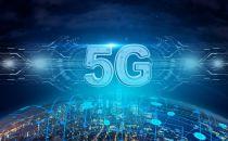 今年年底 河北5G网络将基本实现县级全覆盖