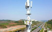 运营商5G三期招标结束,再投580亿提速新基建