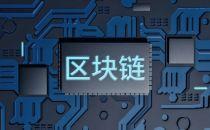 """民生银行:打造区块链""""三大平台"""" 助推数字化转型"""