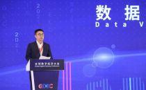 """北京国际大数据交易所发展成果发布,十家机构加入""""朋友圈"""""""