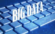 2021数据治理趋势分析