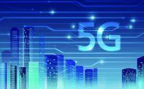天津推动5G在安全生产领域深度应用 联网接入上千家危化企业