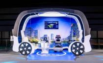 公共交通新物种!智能时代移动空间阿波龙Ⅱ亮相广州黄埔