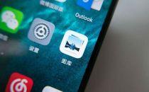 人民日报:手机App广告令人不胜其扰 要让App清爽起来