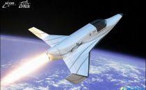 航天卫星与空间大数据助推海淀数字经济发展