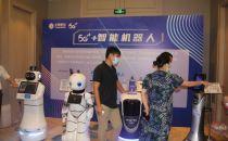 广西打造区内首个5G+智慧民宿酒店生态圈