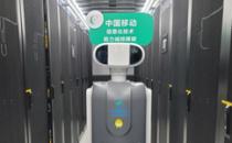 福建移动建成闽东南最大数智化节能型数据机房