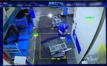 联通数科工业AI平台,助力比亚迪打造5G智慧工厂