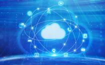 腾讯云于中山成立新公司,经营范围含量子计算技术服务等