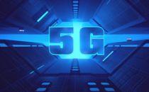 爱立信与Verizon达成83亿美元多年期5G合作协议