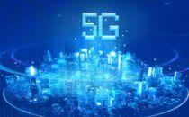 """十部门印发《5G应用""""扬帆""""行动计划(2021-2023年)》"""