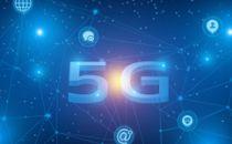 中国移动牵头完成NGMN与GTI联合项目5G终端切片第二阶段立项