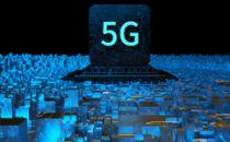 歌华有线唐文伟:中国广电将在北京建设八千站5G基站