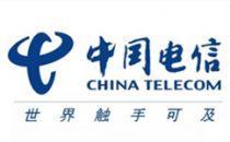 中国电信联合华为等成立5G融合应用开放实验室