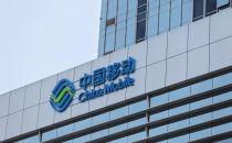 中国移动:5G建设高峰至2022年,全面推进回A股