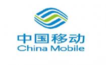 中国移动(河南)数据中心硬核支持灾后重建