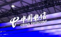 中国电信回A上市首发财报,云计算优势显著有望带动估值提升?