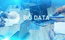 我国大数据应用范围持续扩大 广东、福建企业密度较为集中