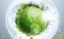 碳排放权交易——助力绿色税收