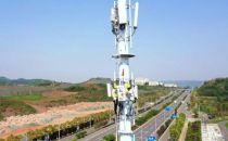 北京市5G基站建设达4.3万个,占移动基站比重为16.9%