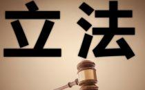 """个人信息保护法草案三审 我国拟立法禁止""""大数据杀熟"""""""