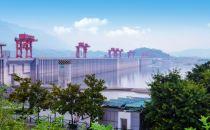 利用江水冷源 三峡自建东岳庙数据中心钢结构封顶