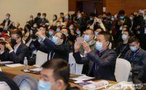 ICT中国•2021高层论坛,邀您与5G+行业一同扬帆远航