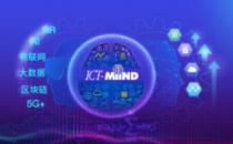 从服务工具到智能大脑 中企通信要做企业数字化的赋能者