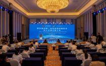 共建网上丝绸之路 发展数字新基建 中国电信揭牌两个中心、发布两大平台