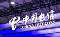 """市值蒸发超千亿,""""绿鞋机制""""能保中国电信多久?"""