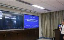 深圳成立5G远程超声医学中心