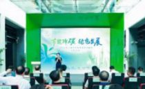 上海数据中心已过百 能源利用月报统计将常态化