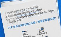 《零信任接口应用白皮书(2021)》发布 零信任迎来体系化、集成化新时代