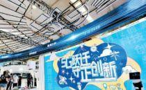 北京5G产业收入明年将达2000亿元