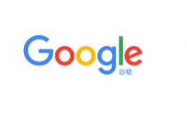 到2030年谷歌将投资10亿欧元在德国扩建数据中心