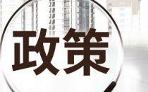 安徽望江:打通资源壁垒 借力大数据提升监督实效