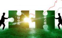 中国工程院院士、中国工程院原副院长邬贺铨:数据中心要实施绿色低碳运行方式
