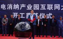 投资5.7亿,年消纳百亿绿电:华为甘孜大数据中心正式开工