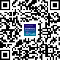 上海站报名h5