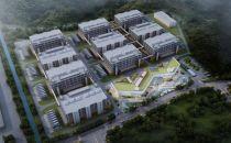 总投资100亿,临平区阿里云计算数据中心启动招标