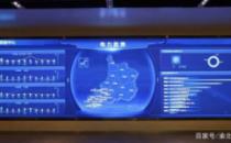 渝北建起能源大数据中心,助力智慧化服务